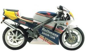 bike-NSR1
